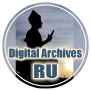 Ramkhamhaeng University Digital Archives